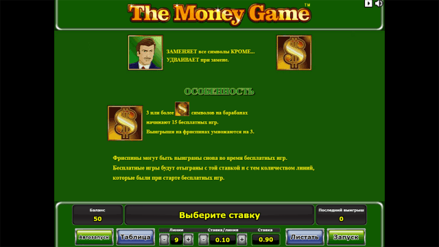 Мини игры poker online without money