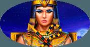 Игровой автомат Богатство Клеопатры
