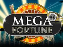 Онлайн-автомат Мега Фортуна в Вулкан клубе