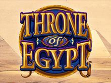 Сорвать большой куш в увлекательном онлайн слоте Трон Египта