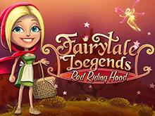 Суперпризы в топовом онлайн-слоте Сказочные Легенды: Красная Шапочка